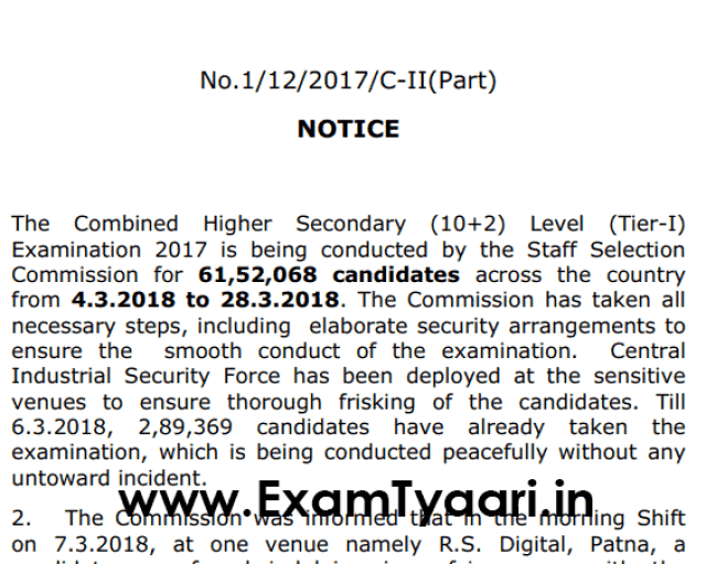 SSC CHSL 2017 Official Notice Regarding Cheating Case - Exam Tyaari