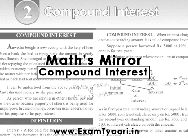 Free-Book: Compound Interest Study Notes Shortcuts ebook by Math's Mirror [PDF Download] - ExamTyaari