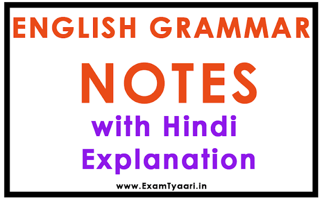 Important English Grammar Notes Rules in Hindi - Download PDF - Exam Tyaari