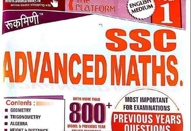 Free-Book : Platform SSC Advance Maths Volume-1 ebook [Mathematics PDF Download] - Exam Tyaari