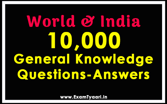 10,000 GK India & World Questions Answers 2018 [PDF] • Exam