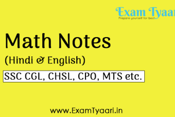 Maths Study Material for Competitive Exams • Exam Tyaari