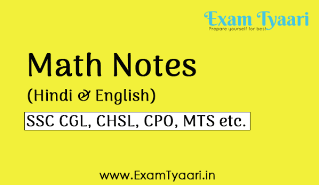 Maths Notes for CGL, CHSL, CPO, MTS [English & Hindi PDF Download] - Exam Tyaari