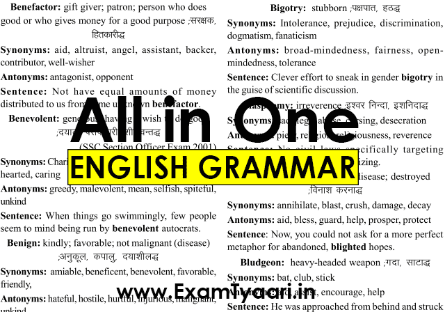English Vocabulary Pdf For Competitive Exams