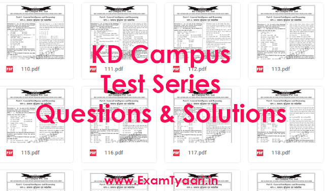 KD Campus Test Series Free PDF Download - Updated 2018 - Exam Tyaari