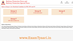 railways-rpf-constable-result - Exam Tyaari