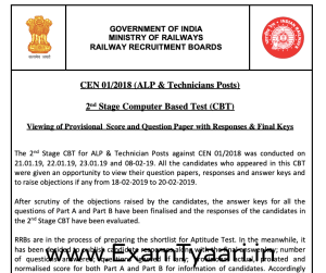 rrb-alp-tech-stage-2-answer-key - Exam Tyaari