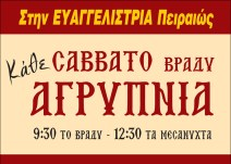 POSTER AGRYPNIA