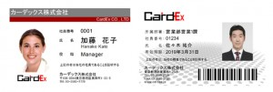 cardex card sample