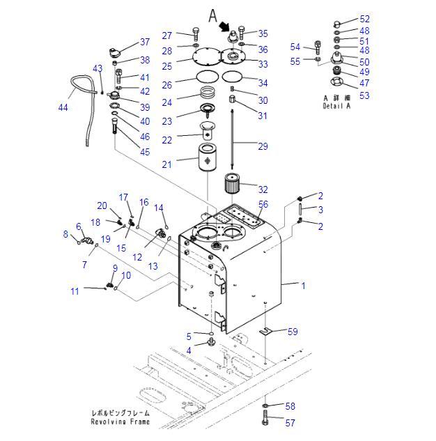 20Y-60-31450 Valve Assembly Komatsu For Hydraulic Tank