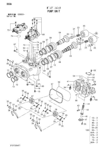 4451039 Hitachi Pump Unit Genuine Seal Kit For ZX200-3