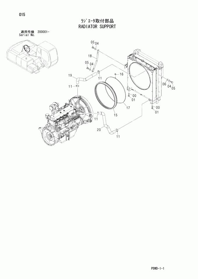 3102063 3088201 Radiator Water Hose For Hitachi Excavator