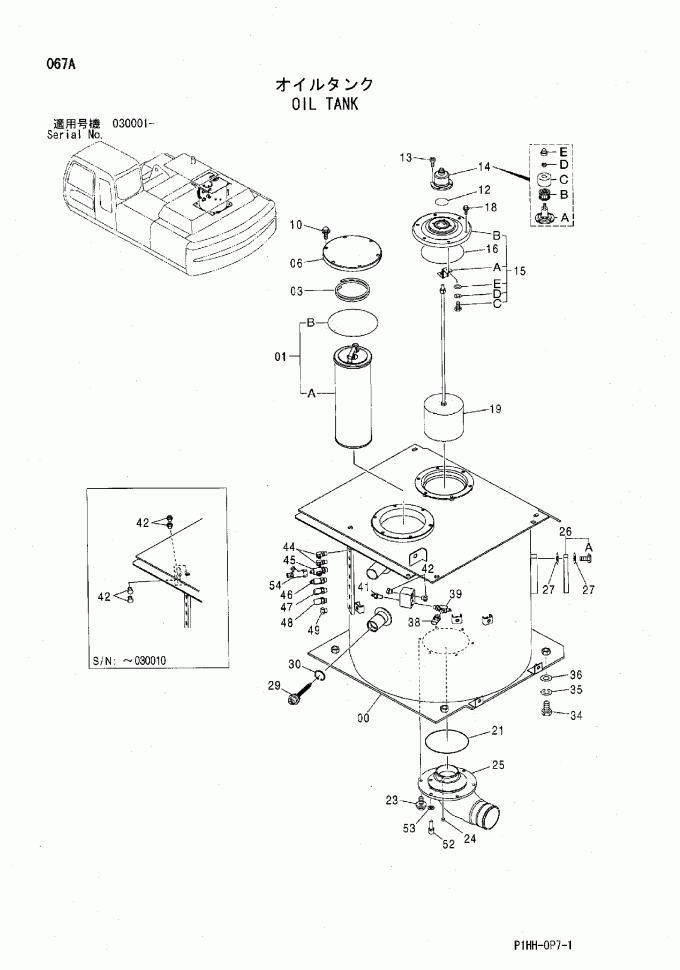 4443773 Hydraulic Oil Filter Element Excavator Spare Parts