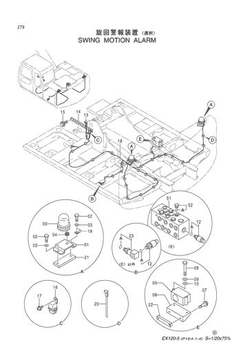 4333040 4332040 EX200-5 EX120-5 Pressure Sensor Switch