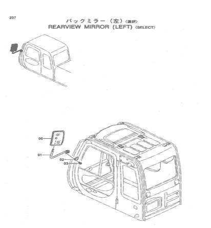 4416704 Excavator Spare Parts Rear View Mirror For Hitachi