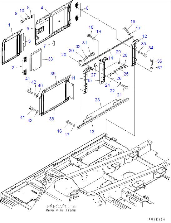 ISO9001 Komatsu Excavator Spare Parts 207-54-71361 PC360-7