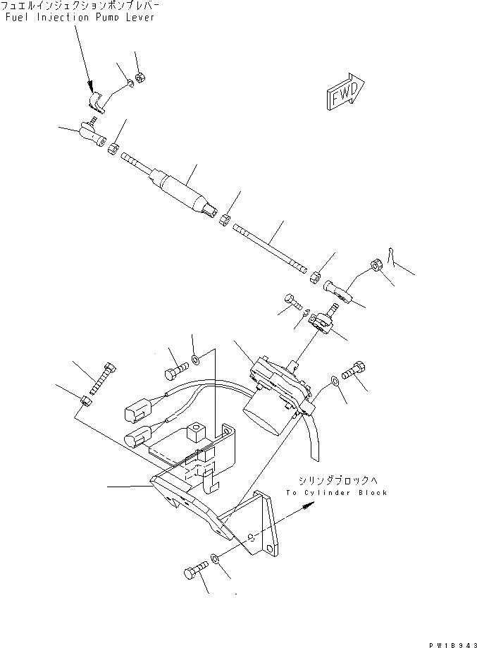 20Y-43-23441 Komatsu Motor Spring Assy Fuel Injection Pump