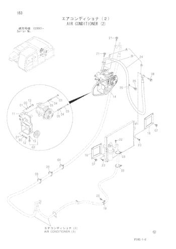 4612283 Air Conditioner V Belt For Hitachi Excavator ZX200