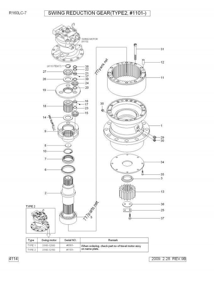 31N6-10180 31N6-10150 Swing Gearbox R210-7 R220-7 R210-5