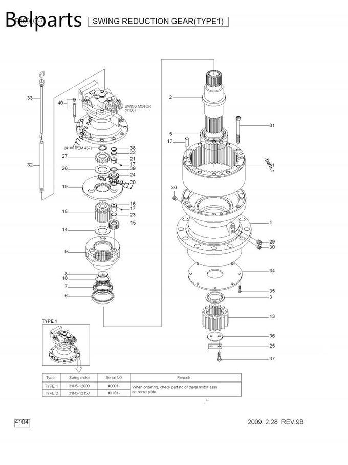 Excavator Slew Reducing Spare Parts , XKAQ-00073 HYUNDAI