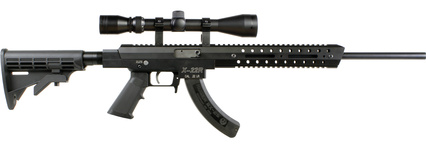rifles, Excel Arms, Manufacturer of innovative weapon