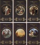 1857 McGuffey Readers: Set of Six, Grades K-8