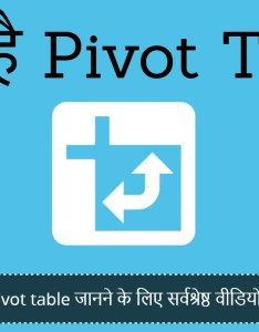 How to create  pivot table in excel also learn rh excelsuperstar