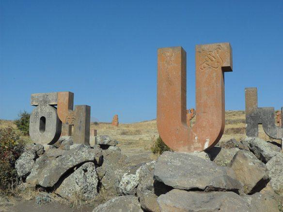 Le Musée en plein air de l'Alphabet arménien (c) G.A.-D.
