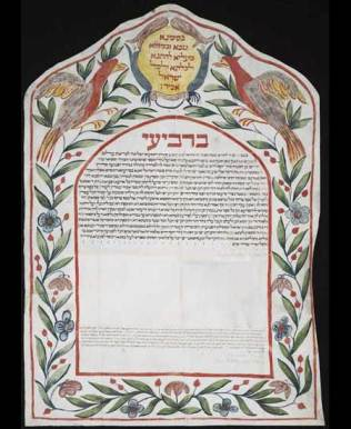 jewish-wedding-in-italy-ancient-ketubah-2