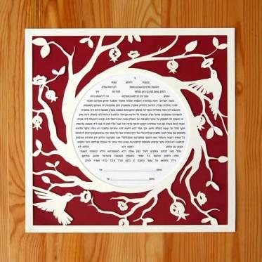 Papercut ketubah with bird motifs