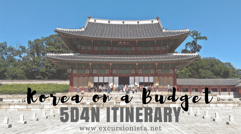 korea 5d4n itineray