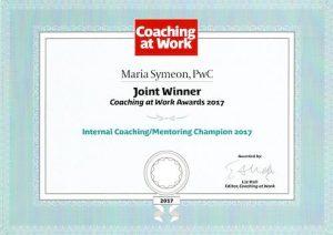 CaW Award