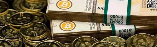 ECN-122014_CEN_Bitcoin-(Rotator)
