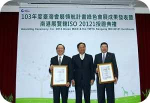 Shih-Chung Huang, director for East Asia at SGS Taiwan Ltd., awarding ISO 20121 certificates to David Hsu, deputy director general of the Bureau of Foreign Trade.