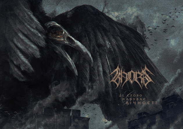 "Khors (Ukr): ""Where the Word Acquires Eternity"" – Atmospheric Black Metal – Ashen Dominion"