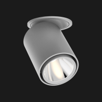 Ceiling Lights - Atlas Semi-recessed with 20.1W