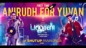 Shut Up Pannunga (Titbit) Lyrics - Balloon 1