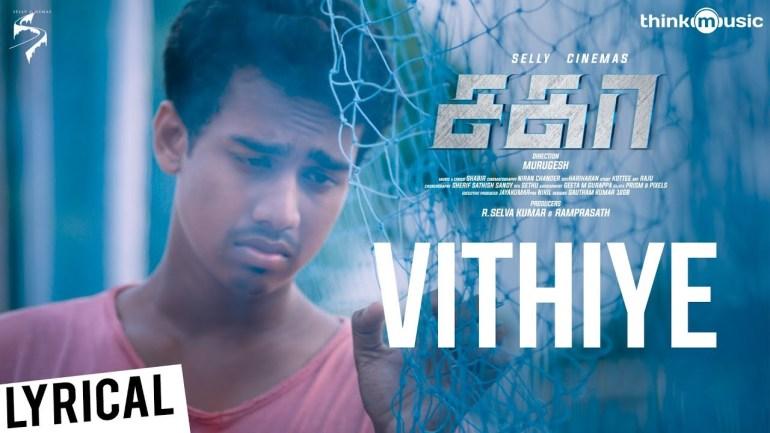 Vithiye Song Lyrics - Sagaa 1