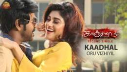 Kadhal Oru Vizhiyil Song Lyrics - Kanchana 3