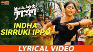 Indha Sirukki Ippo Song Lyrics - Kuppathu Raja, ExLyrics.com