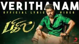 Verithanam Song Lyrics - Bigil