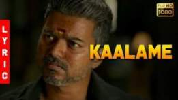 Kaalame Song Lyrics - Bigil
