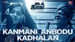 Kanmani Anbodu Kadhalan Song Lyrics - Time Illa