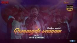 Ponungale Venaam Song Lyrics