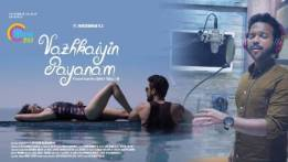 Vazhkaiyin Payanam Song Lyrics
