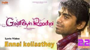 Ennai Kollathey Song Lyrics - Geethaiyin Raadhai