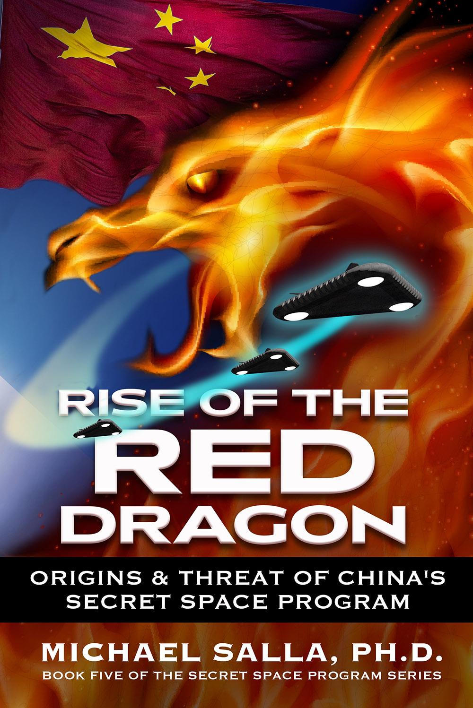 Космические силы должны создать «Американский мир» в космосе или это будет Китай согласно генералу военно-воздушны сил США ChinaCover-72dpi