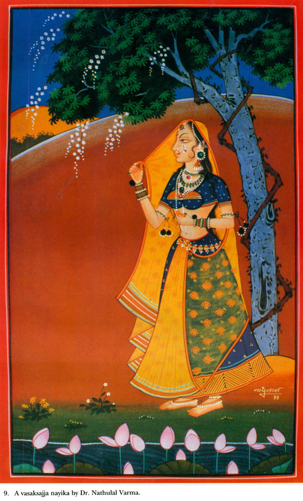 Shringar The Ras Raj A Classical Indian View