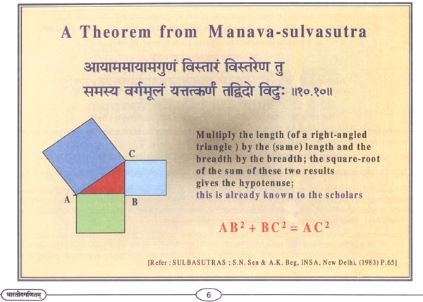 Indian Mathematics in Sanskrit Concepts and Achievements