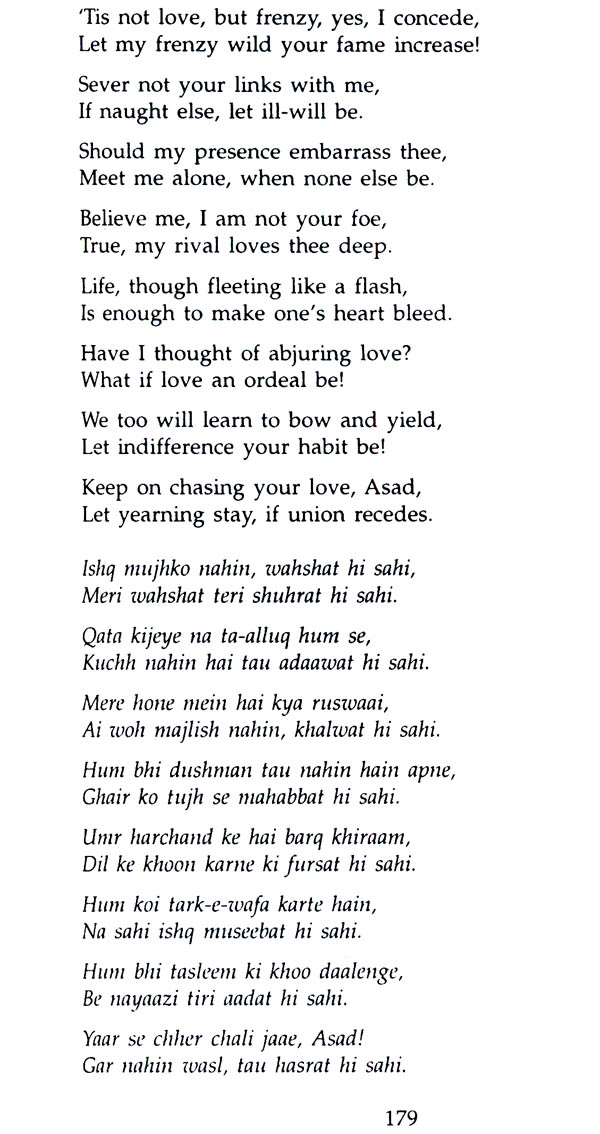 Mirza Ghalib Selected Lyrics and Letters Urdu text